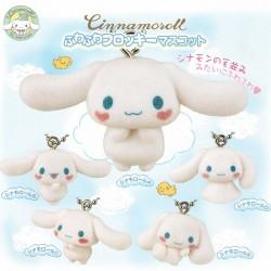 Cinnamoroll Flocky Charm Gashapon