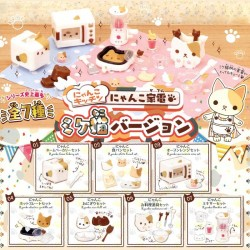 Nyanko Kitchen Kaden Miniatures Gashapon