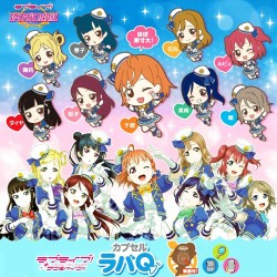 Adorno Móvil Love Live! Sunshine Gashapon
