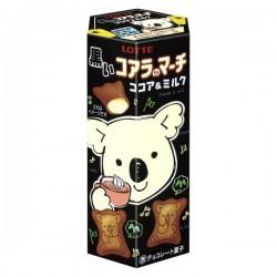 Biscoitos Koala March Cacau & Leite