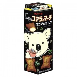 Koala March Biscuits Cocoa Milk
