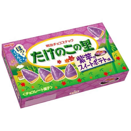 Takenoko Bamboo Biscuits Purple Sweet Potato