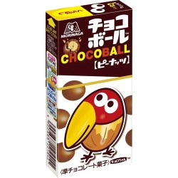 Chocoball Peanut Chocolate Balls