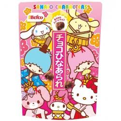 Snack Hina Arare Sanrio Characters Chocolate
