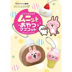 Kanahei's Piske & Usagi Sweets Squishy Re-Ment