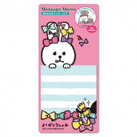 Bows Bunny Memo Messages