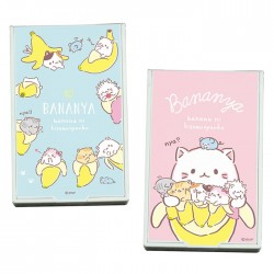 Bananya Nyanko Pocket Size Mirror