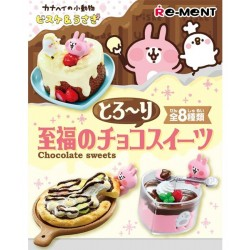 Kanahei's Piske & Usagi Chocolate Sweets Re-Ment