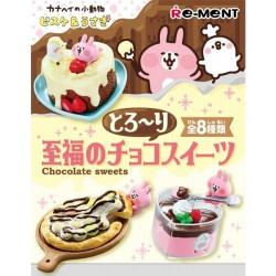 Kanahei's Piske & Usagi Chocolate Sweets Re-Ment
