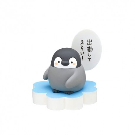 Koupen-Chan Yasashii Mini Figure Gashapon