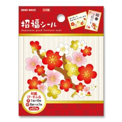 Sakura Branch Stickers Sack