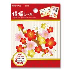 Sakura Branch Stickers Sack