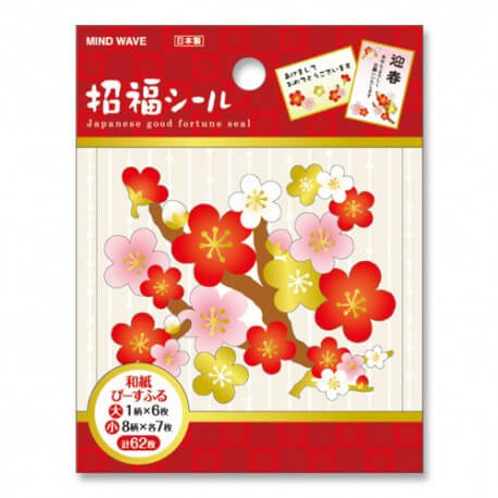 Bolsa Pegatinas Sakura Branch