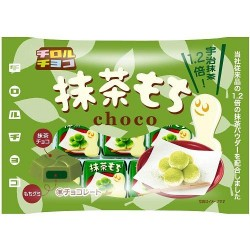 Chocolates Tirol Choco Matcha Mochi