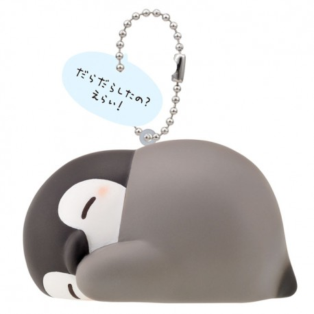 Koupen-Chan Sleeping Squishy