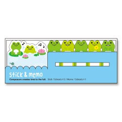 Lake Frogs Sticky Notes