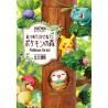 Pokémon Forest Re-Ment