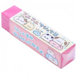 Animal Marshmallows Slim Eraser