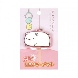 Sumikko Gurashi Shirokuma LED Key Cover