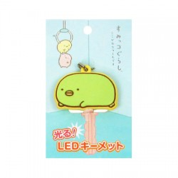 Sumikko Gurashi Penguin LED Key Cover