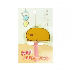 Sumikko Gurashi Tonkatsu LED Key Cover