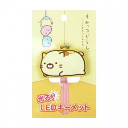 Sumikko Gurashi Neko LED Key Cover