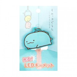 Sumikko Gurashi Tokage LED Key Cover