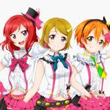 Love Live! Idol School Project