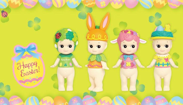Tenha uma Páscoa Feliz!