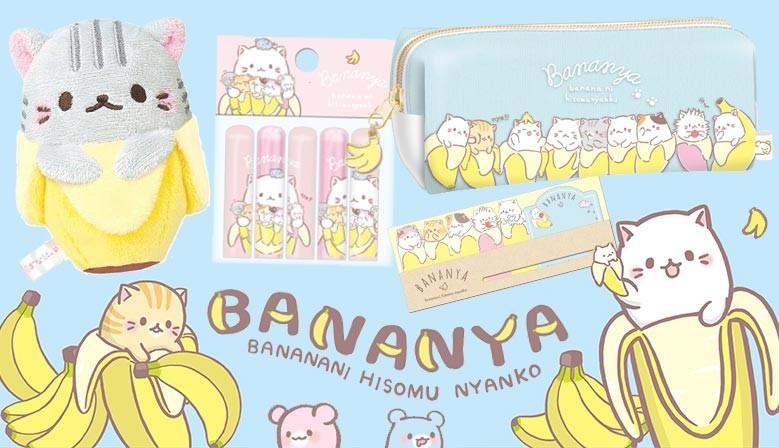 Bananya já disponível na Kawaii Panda!