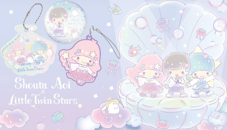 Shouta Aoi x Little Twin Stars merch now available @ Kawaii Panda!